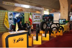 نمایشگاه «دستاوردهای انقلاب اسلامی»