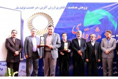 پنجمین نمایشگاه فن بازار استان یزد در هفته پژوهش